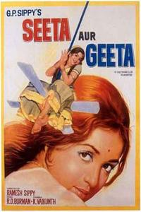 Watch Seeta Aur Geeta Online Free in HD