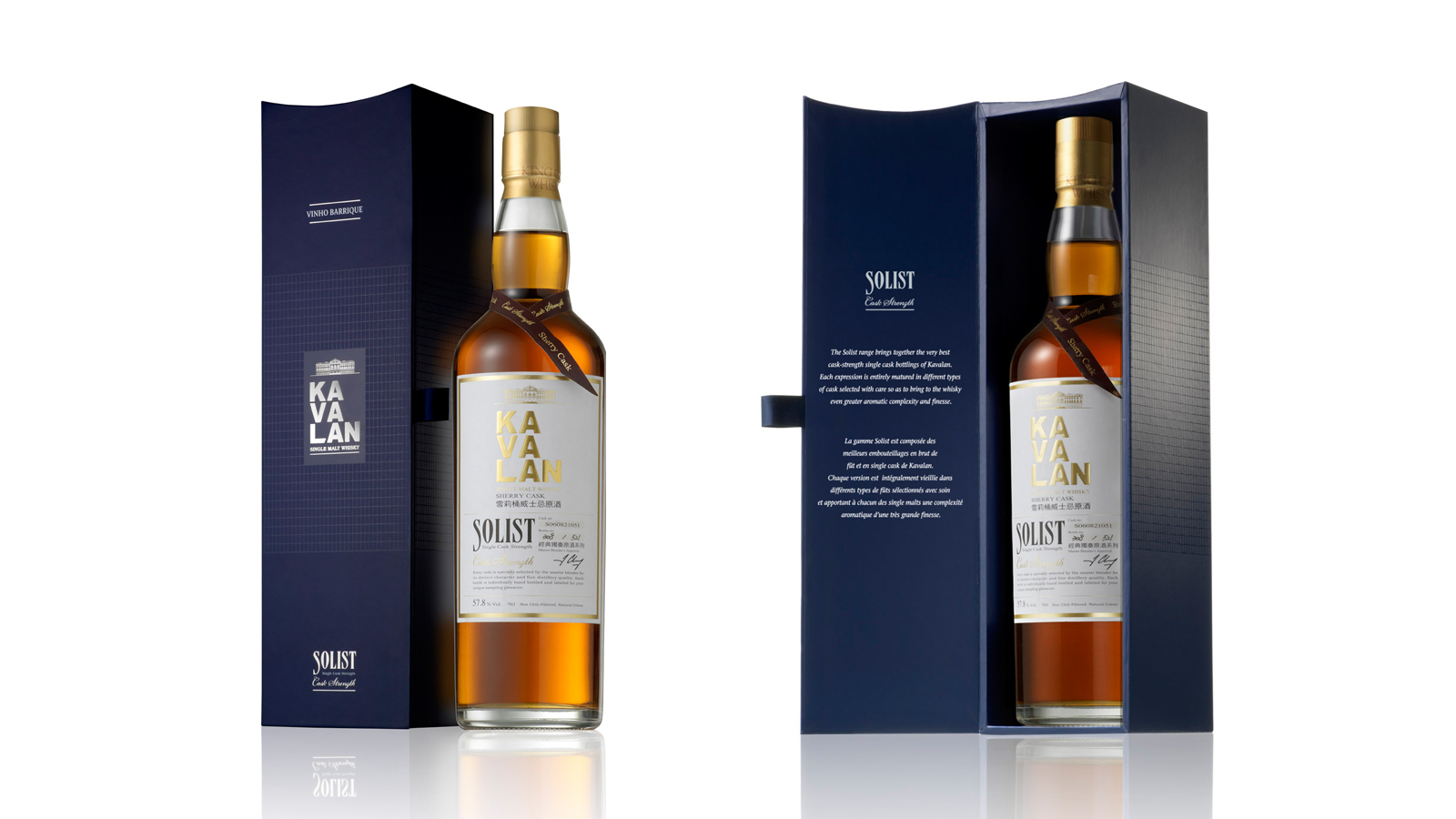 Kavalan Taiwanese Whisky On Packaging Of The World