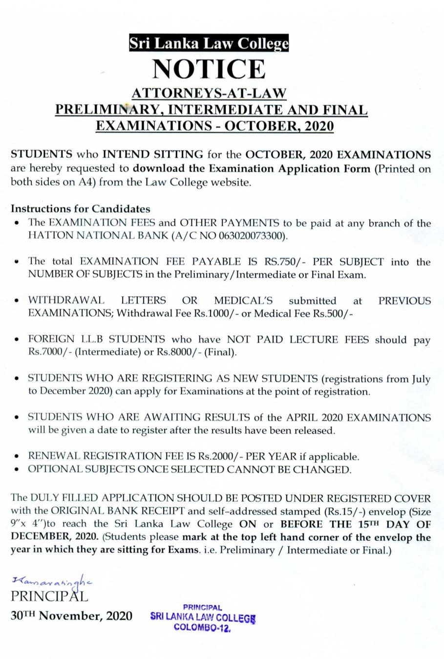 Sri Lanka Law College Exam Notice