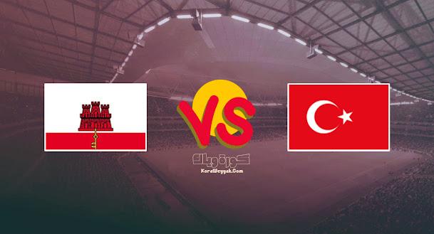 نتيجة مباراة جبل طارق وتركيا اليوم 4 سبتمبر 2021 في تصفيات أوروبا المؤهلة لكأس العالم 2022