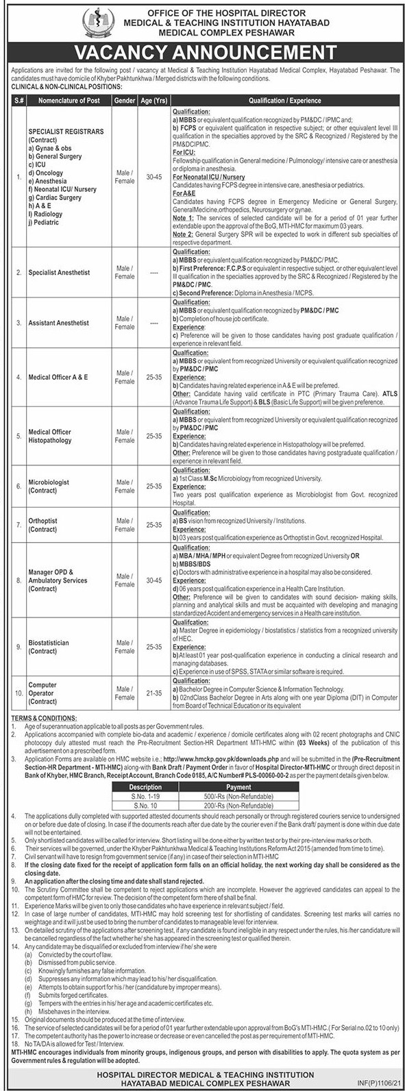 www.hmcpk.gov.pk - Download Job Application Form - Medical & Teaching Institution (MTI) Hayatabad Medical Complex Peshawar Jobs 2021 in Pakistan