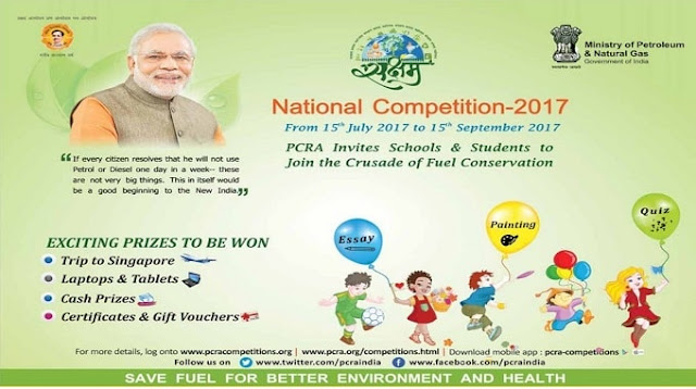 essay writing pcra Petroleum conservation research association – pcra national competitions 2018 essay, painting & quiz 'saksham' national competition-2018 essay, painting & quiz petroleum conservation research association (pcra) , under the aegis of ministry of petroleum & natural gas, govt of india, is committed to make oil conservation a national movement.