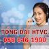 Tổng đài HTVC Nhà Bè - Truyền hình cáp HTVC tại TPHCM