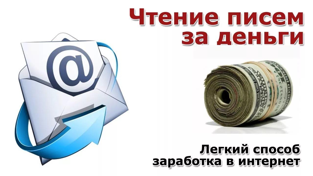 Заработать деньги в интернете на кликах где заработать много денег не в интернете