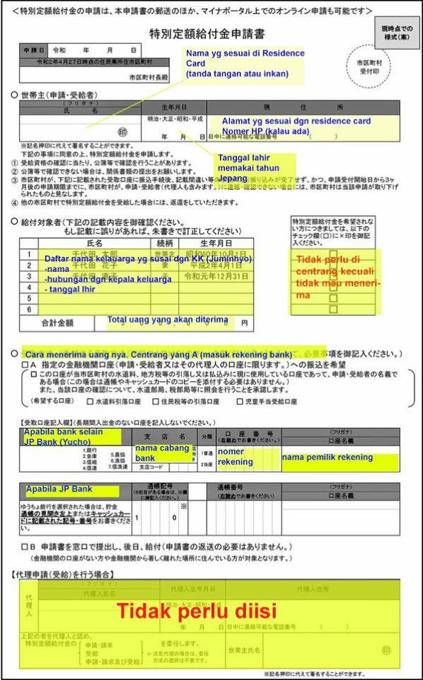kuyakusho formulir bantuan keuangan pemerentah jepang