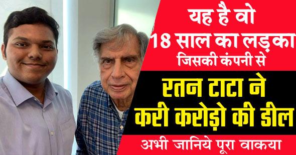 generic-aadhaar-pharma-company