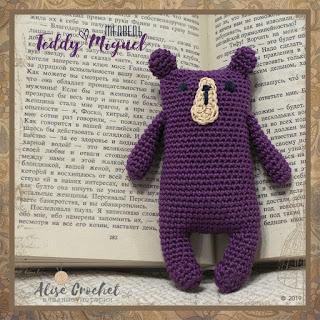 Медведь Teddy Miguel bear вязаный крючком amigurumi