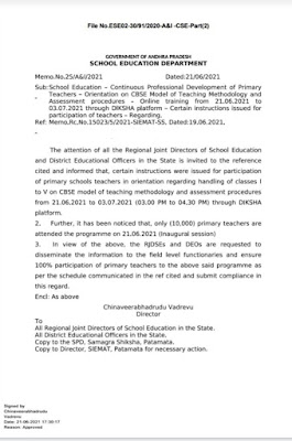 CSE latest Suggestions on Deeksha Orientation Program for Primary School Teachers starting today