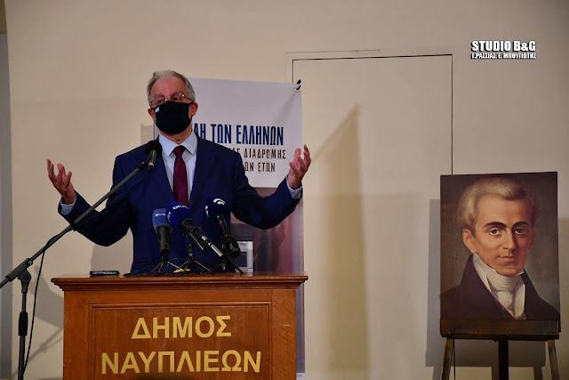 Πρόεδρος της βουλής από το Ναύπλιο: Ο κοινοβουλευτισμός είναι ο καθρέφτης μας