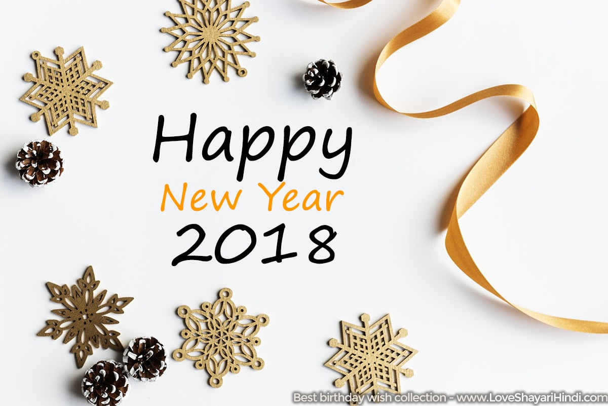 Happy New year 2018 Wishes Collection