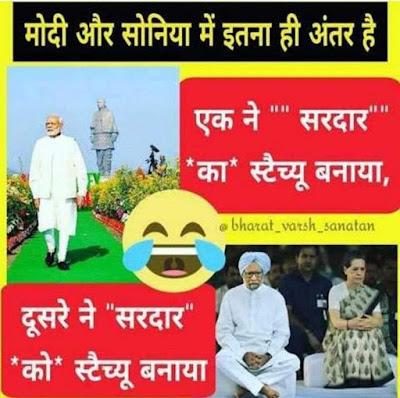 Congress Jokes in Hindi | INC Jokes in Hindi | Pappu Jokes | Rahul Gandhi Jokes in Hindi | Jokes On Congress