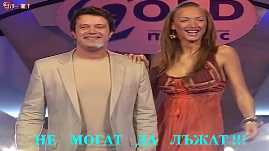 Гога Секулич & Осман Хаджич - Очите ти