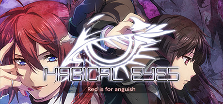 [2016][Pomera Studios] Magical Eyes – Red is for Anguish [v1.3.2]