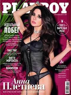 Playboy Rusia – Julio 2019