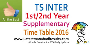 TS Inter Advanced Supplementary Exams Time Table 2016, Manabadi Inter Supplementary Time Table 2016
