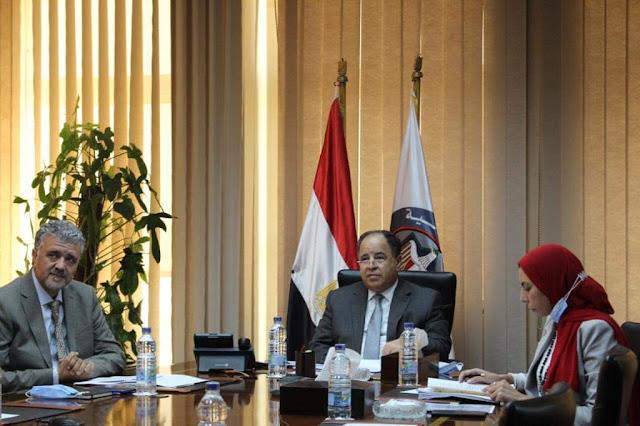 وزير المالية في «أسبوع مصر الافتراضي» عبر «الفيديو كونفرانس»:  أداء الاقتصاد المصري في ظل «كورونا» فاق توقعات المؤسسات الدولية