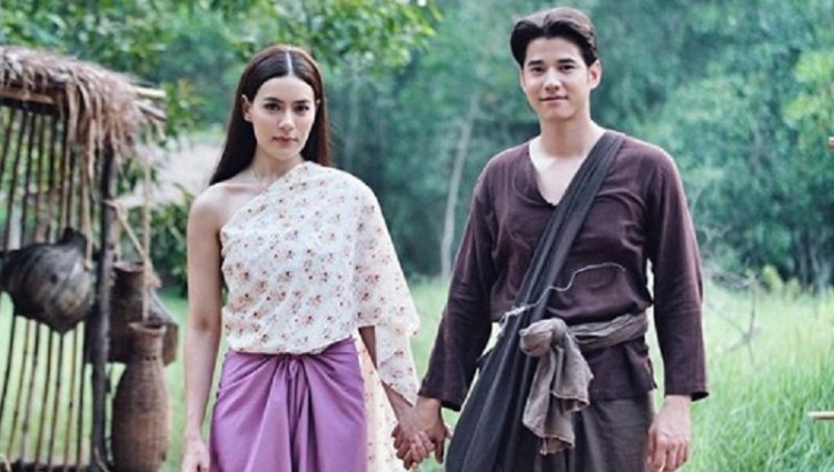 Thầy Lang Trúng Mánh