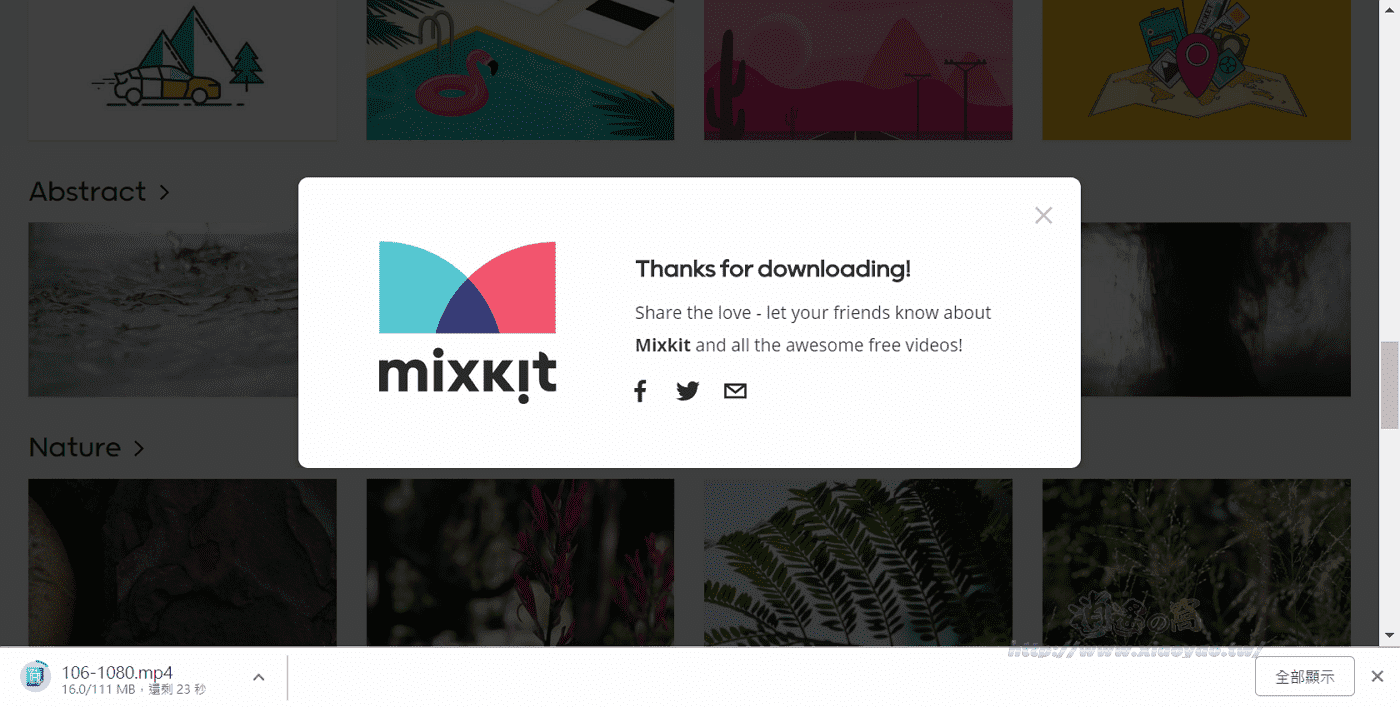 Mixkit 高畫質影片素材網站