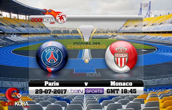 مشاهدة مباراة باريس سان جيرمان وموناكو اليوم 29-7-2017 كأس السوبر الفرنسي