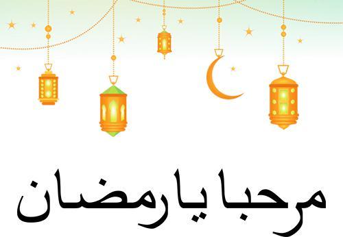 Hal-Hal Yang Membatalkan Puasa Di Bulan Ramadhan Selain Makan Dan Minum