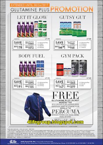 foto Glutamine Plus Promotion 2017 4Life Malaysia
