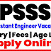 UPPSC 2020 Latest Job Vacancy – Assistant Engineer Job | Online Form |Eligibility Criteria | Details
