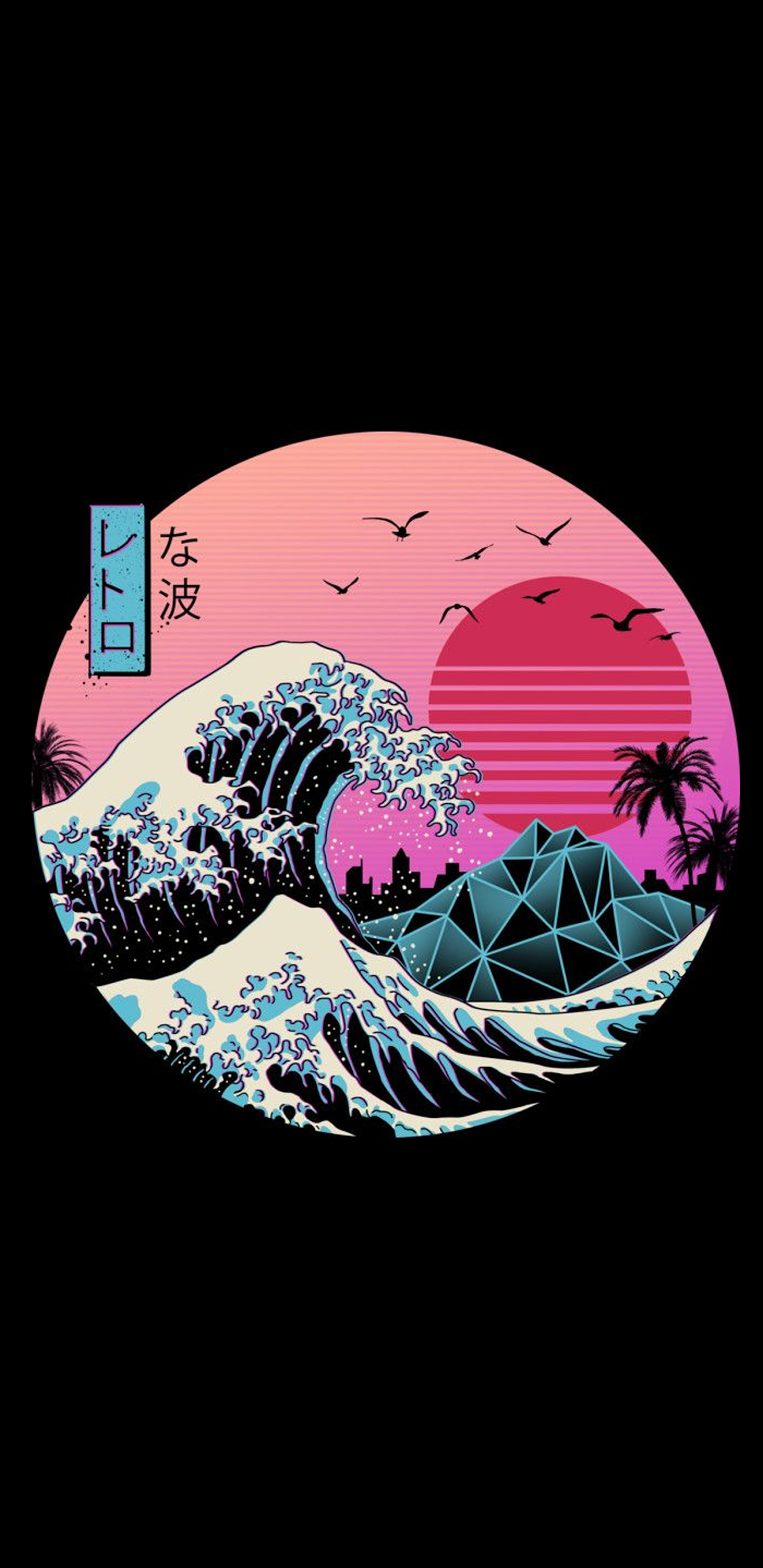 The Great Wave off Kanagawa Retro
