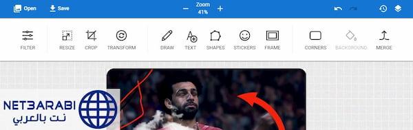 [فوتوشوب اون لاين] طريقة تعديل الصور على النت مجانا وبدون برامج
