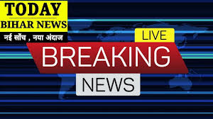 पटना में सीएम हाउस के बाहर इंसाफ मांगने पहुंचे युवक ने खुद को लगाई आग, बाल-बाल बचा