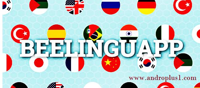 افضل تطبيق لتعلم اللغة الانجليزية للايفون