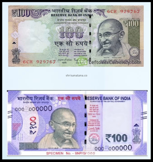 indian currency hd image