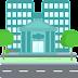 बैंक (Bank) का क्या अर्थ है? परिचय, अर्थ और परिभाषा