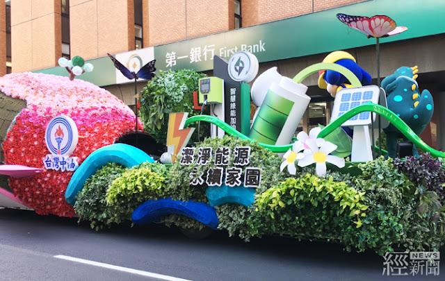 中油國慶花車化身大鯨魚 領航綠能寶島鯨艷世界