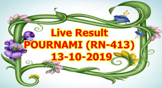 POURNAMI (RN-413) 13/10/2019 Kerala Lottery Result