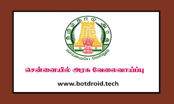 Chennai Government Jobs, Child Protection Unit Recruitment 2020
