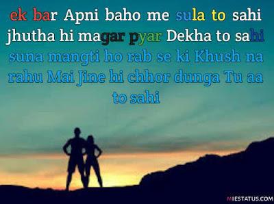 hindi-shayari-mohabbat