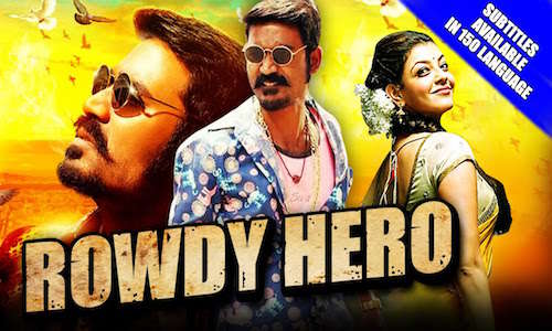 Poster Of Rowdy Hero (Maari) 2016 Hindi Dubbed 350MB HDRip 480p Free Download Watch Online Worldfree4u