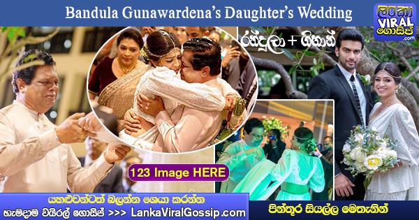 bandula-gunawardane-daughter-wedding