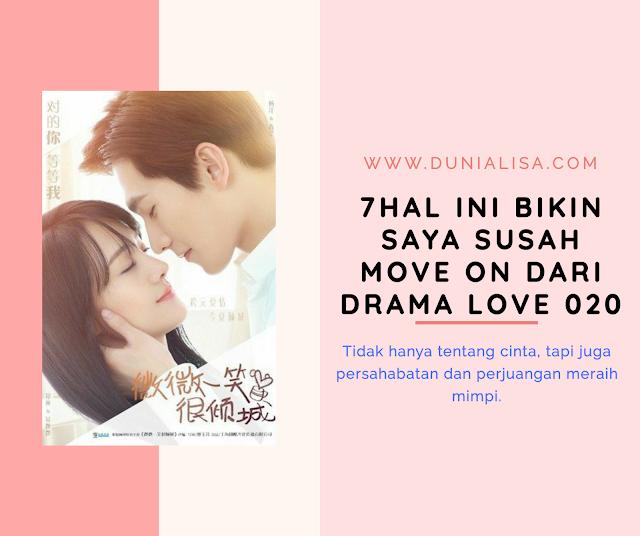 drama love 020