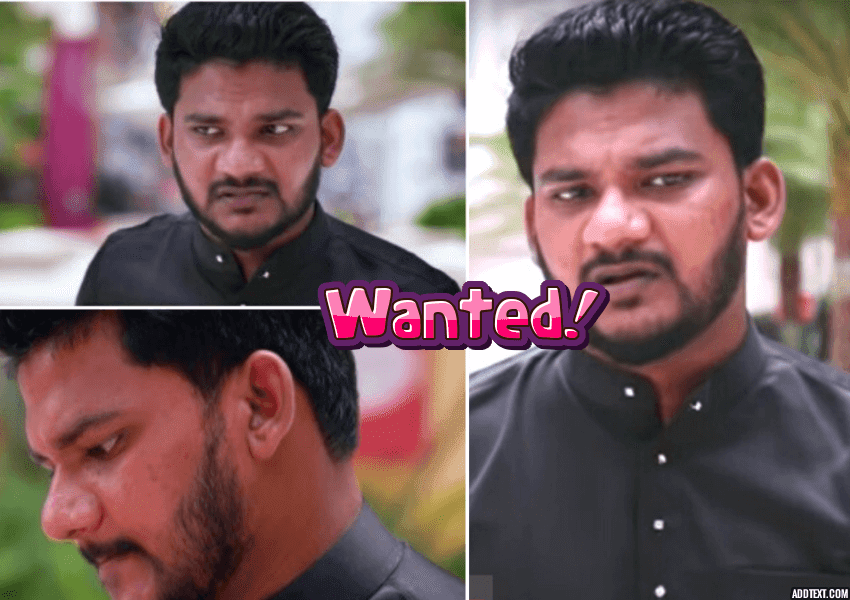 Rayhan Kabir Wanted