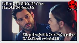 Phir Mulaaqat hogi song lyrics sad shayari image