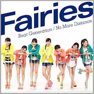 Fairies - Beat Generation / No More Distance