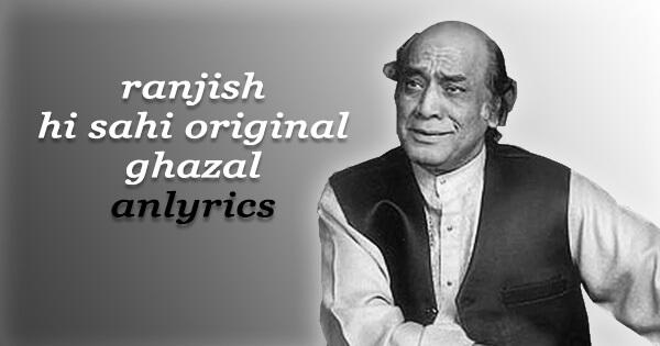 Ranjish Hi Sahi Lyrics Ghazal