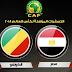 القنوات المفتوحة الناقلة لمباراة مصر والكونغو مباشرة اليوم تصفيات كأس العالم 2018