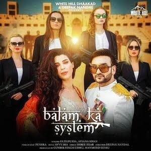 Fazilpuria: Balam Ka System Lyrics - Afsana Khan