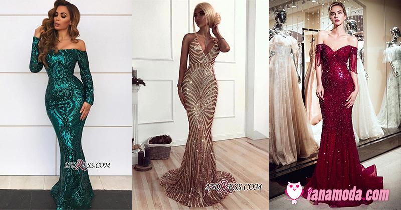 Mermaid Long Dresses With Shine - Top 14