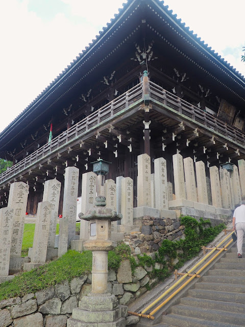 Nigatsu-do Hall, Nara, Kansai, Japan