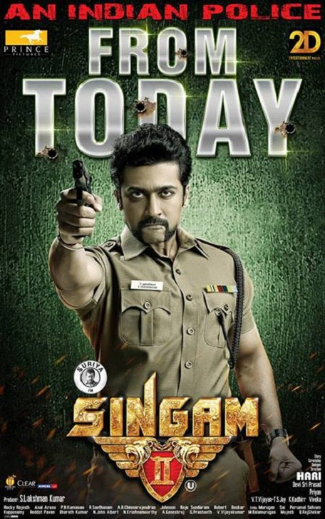 Singam2 Tamil Movie Complete Details - Actor Surya Masss ...