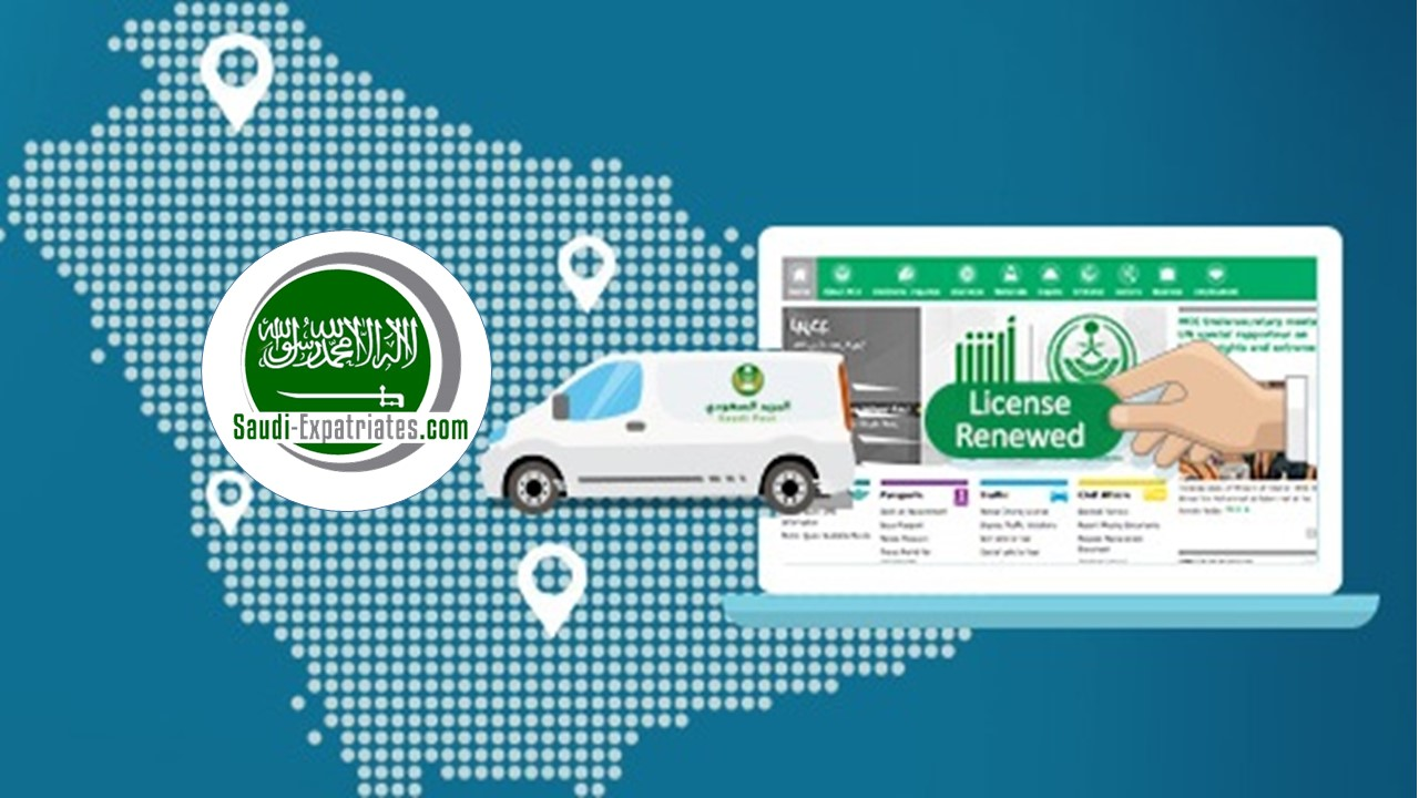 RENEW DRIVING LICENSE ONLINE THROUGH MOI ABSHER