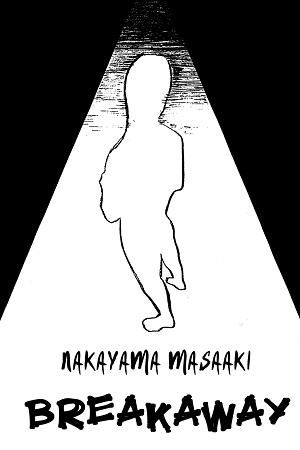 Breakaway Manga